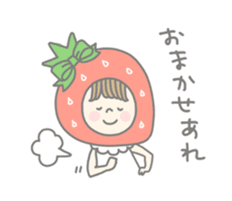 Himeichigo-chan 2 sticker #853853