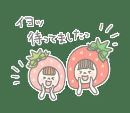 Himeichigo-chan 2 sticker #853854