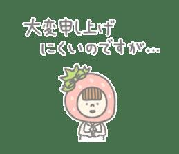Himeichigo-chan 2 sticker #853857