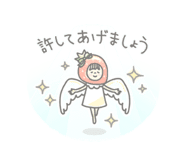 Himeichigo-chan 2 sticker #853864