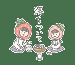 Himeichigo-chan 2 sticker #853866