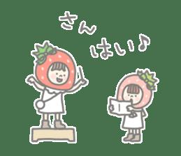 Himeichigo-chan 2 sticker #853872
