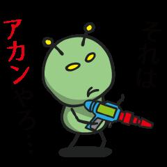 Tsukkomi Alien vol.1