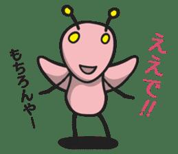 Tsukkomi Alien vol.1 sticker #854359