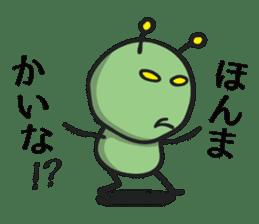 Tsukkomi Alien vol.1 sticker #854360