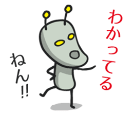 Tsukkomi Alien vol.1 sticker #854361
