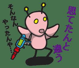 Tsukkomi Alien vol.1 sticker #854364