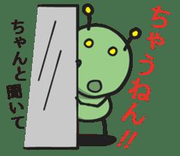 Tsukkomi Alien vol.1 sticker #854365