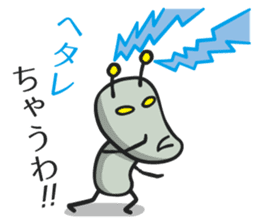 Tsukkomi Alien vol.1 sticker #854367