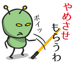 Tsukkomi Alien vol.1 sticker #854368