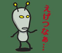 Tsukkomi Alien vol.1 sticker #854369