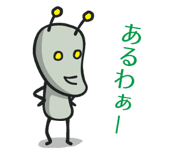 Tsukkomi Alien vol.1 sticker #854370