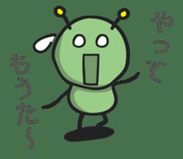 Tsukkomi Alien vol.1 sticker #854371
