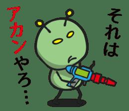 Tsukkomi Alien vol.1 sticker #854372