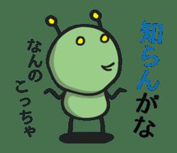 Tsukkomi Alien vol.1 sticker #854374
