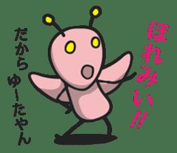 Tsukkomi Alien vol.1 sticker #854375