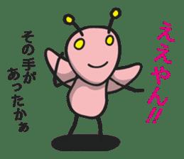 Tsukkomi Alien vol.1 sticker #854376