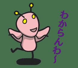 Tsukkomi Alien vol.1 sticker #854377