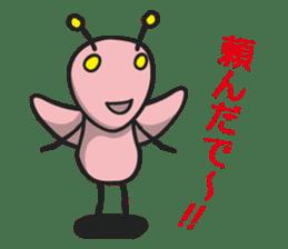 Tsukkomi Alien vol.1 sticker #854378