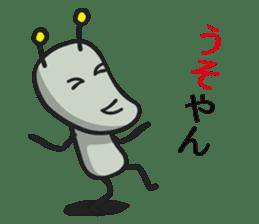 Tsukkomi Alien vol.1 sticker #854379