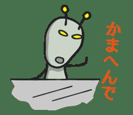 Tsukkomi Alien vol.1 sticker #854380