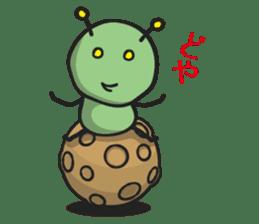 Tsukkomi Alien vol.1 sticker #854381