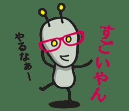 Tsukkomi Alien vol.1 sticker #854384