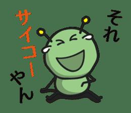 Tsukkomi Alien vol.1 sticker #854386