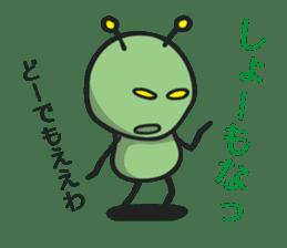 Tsukkomi Alien vol.1 sticker #854389