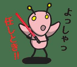 Tsukkomi Alien vol.1 sticker #854391