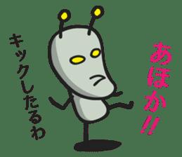Tsukkomi Alien vol.1 sticker #854393