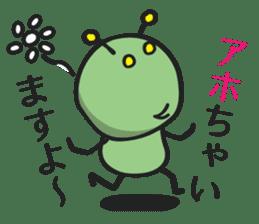 Tsukkomi Alien vol.1 sticker #854394