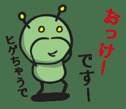 Tsukkomi Alien vol.1 sticker #854395