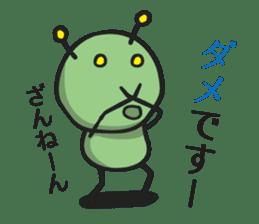 Tsukkomi Alien vol.1 sticker #854396