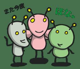 Tsukkomi Alien vol.1 sticker #854398