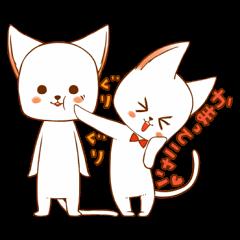 The sticker of a cat