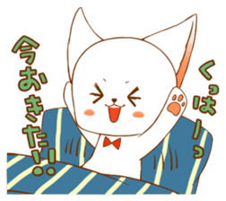The sticker of a cat sticker #854599