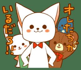 The sticker of a cat sticker #854604