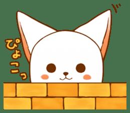The sticker of a cat sticker #854606