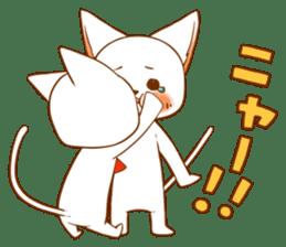 The sticker of a cat sticker #854612