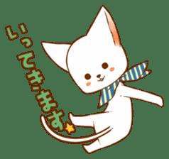 The sticker of a cat sticker #854620