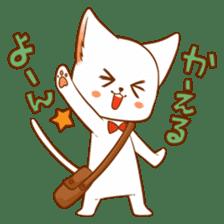 The sticker of a cat sticker #854622