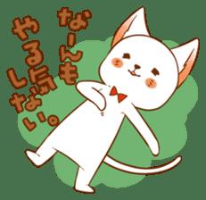 The sticker of a cat sticker #854636