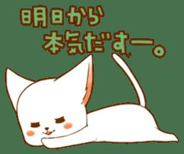 The sticker of a cat sticker #854637