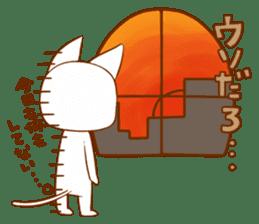 The sticker of a cat sticker #854638