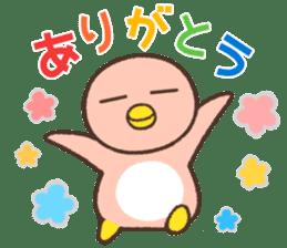 Penguin family sticker #854640