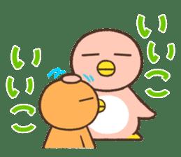 Penguin family sticker #854641
