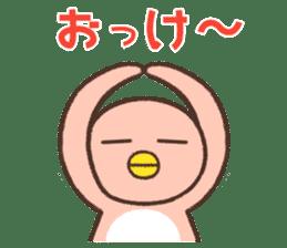 Penguin family sticker #854650