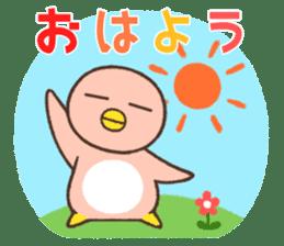 Penguin family sticker #854651