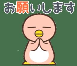 Penguin family sticker #854654
